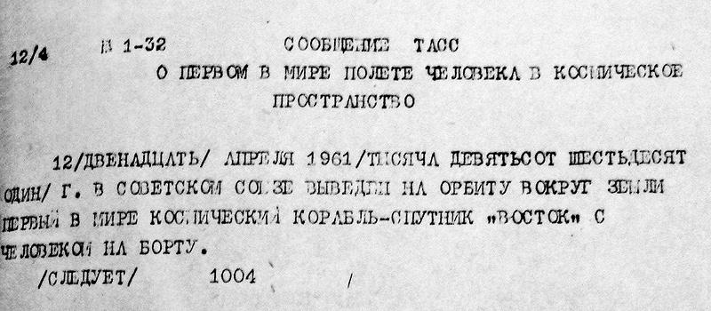 19610412TASS